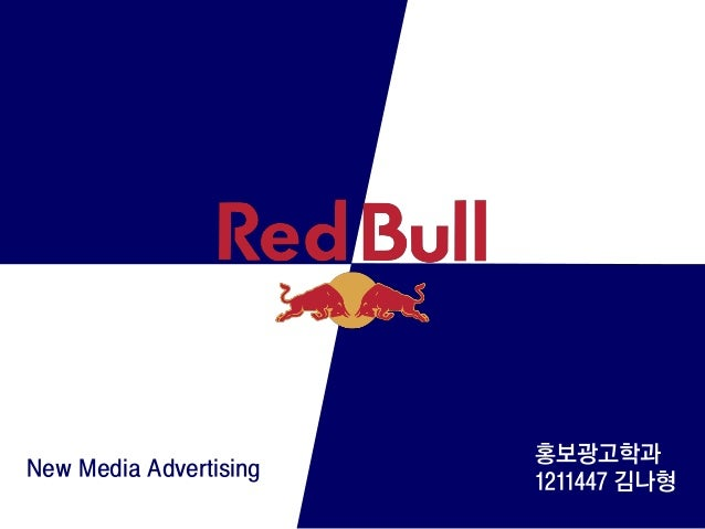 advertising case redbull Free essay: online marketing : the red bull case content introduction a closer look at red bull's strategy red bull's customer base red bull's strategy red.