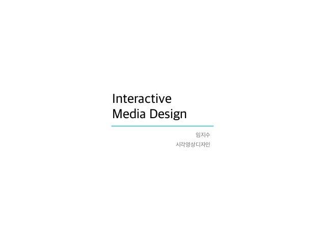 Interactive Media Design 임지수 시각영상디자인