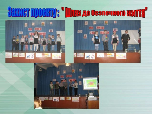 Всеукраїнський конкурс соняшник результати