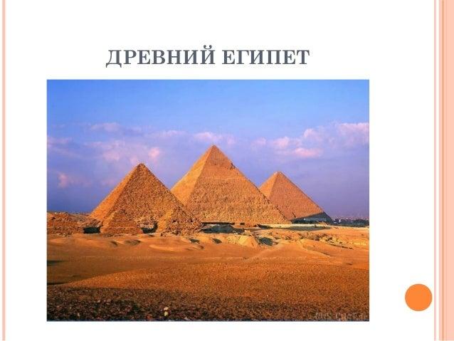 Проект История письменности 5 класс Презентация