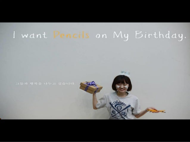 [2013 체인지온] I want pencils on my birthday! - 주수진