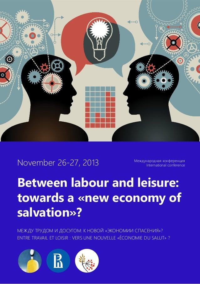`  November 26-27, 2013  Международная конференция International conference  Between labour and leisure: towards a «new ec...