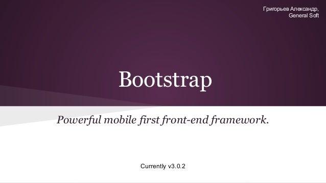 Bootstrap3 basics