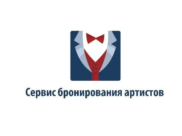КОМАНДА  Никита  Ринат  Катерина  Илья
