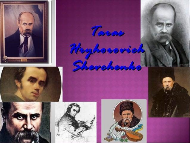Taras Hryhorovich Shevchenko
