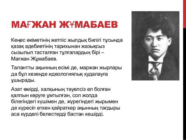 Абдулатиф жумабаев: духовенство проигрывает экстремистам