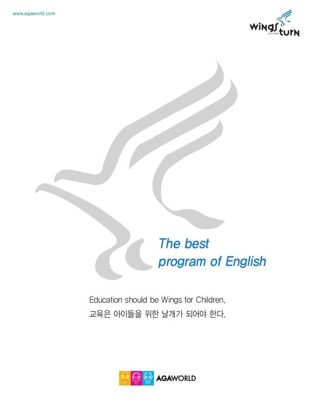 www.agaworld.com  The best program of English Education should be Wings for Children. 교육은 아이들을 위한 날개가 되어야 한다.