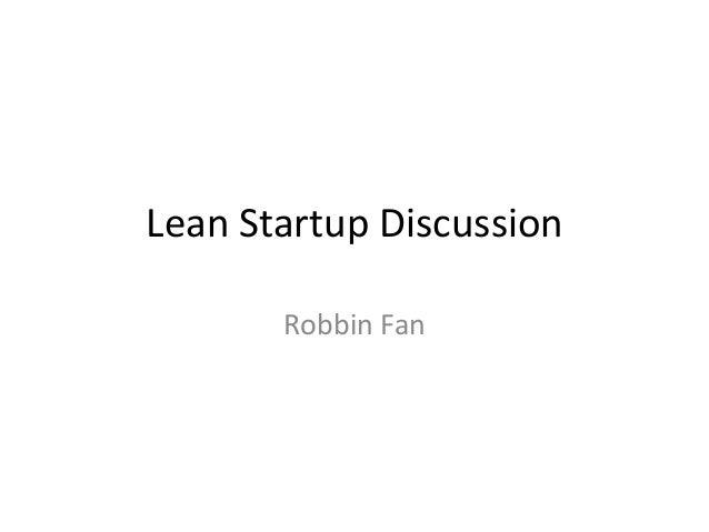 精益创业讨论