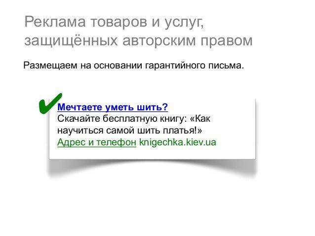 Гарантийное Письмо Яндекс Директ Бланк - фото 9