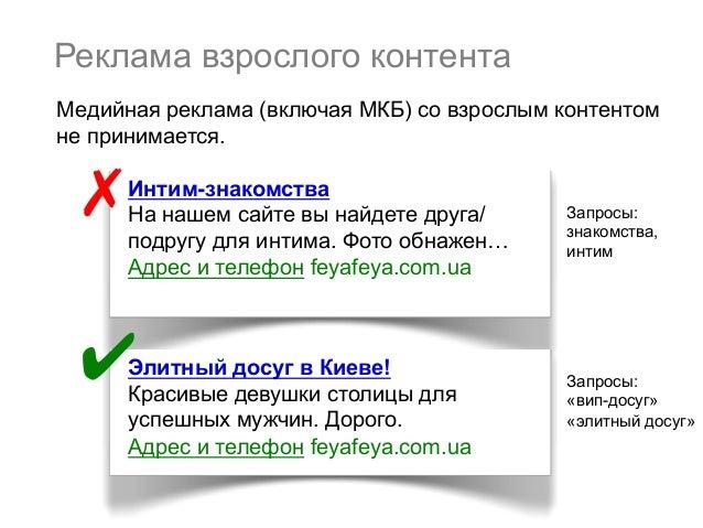 Гарантийное Письмо Яндекс Директ Бланк - фото 6