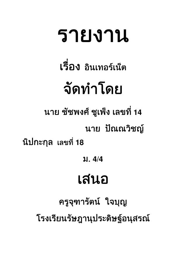 14  18 4/4