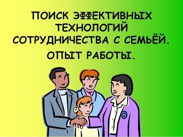 знакомство с хохломской росписью для детей