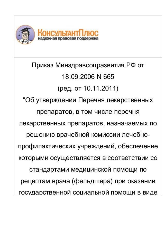 Мировые судьи Железнодорожного района в Рязани