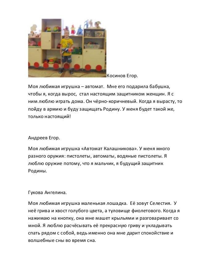 Симулятор Игровые Автоматы Скачать Резидент