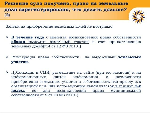 Договор материальной ответственности кассира 2017