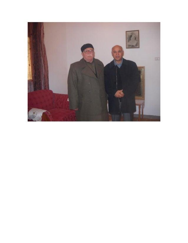 الحاج محمد شلوف ودكتور يوسف الشريك