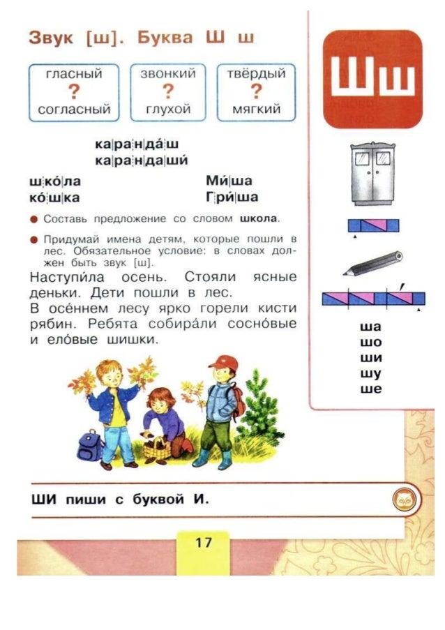 """-г 1;. В`""""ь ЦЦ . . """"Ё """" """"; ' ."""