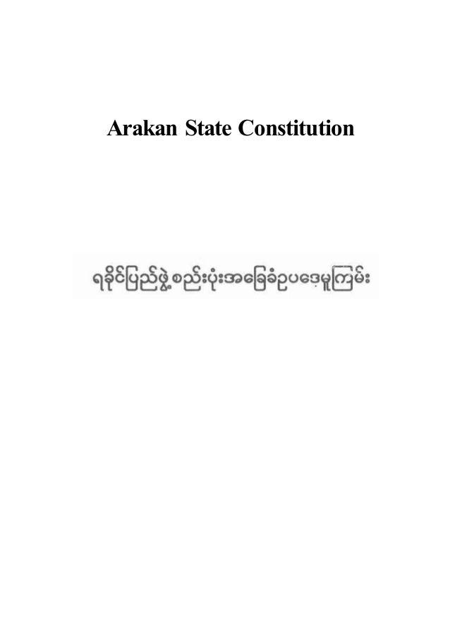 Arakan State Constitution