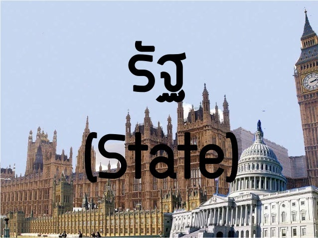 ÃÑ° (State)