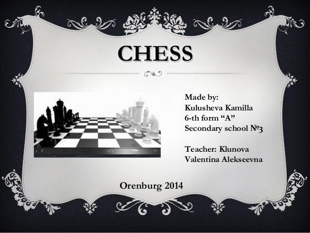 кулушева к.   6-а - мобу сош №3 г. оренбург - chess
