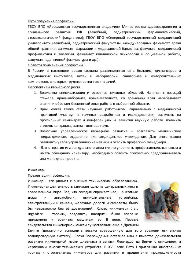 факультет врача общей