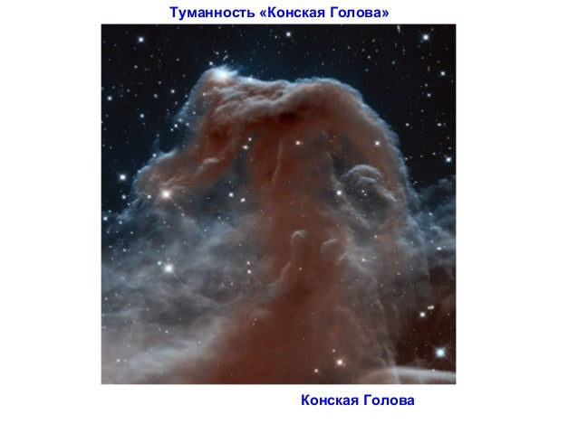 Лучшие фотографии телескопа Хаббл. Галактики