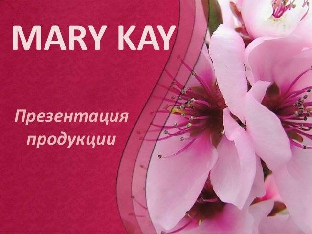 Мэрилин Монро  Википедия