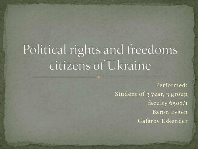 Performed: Student of 3 year, 3 group faculty 6508/1 Baron Evgen Gafarov Eskender
