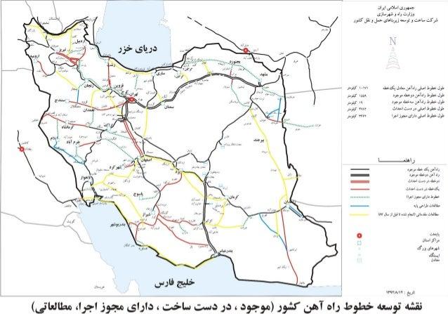 نقشه طرح های ریلی کشور