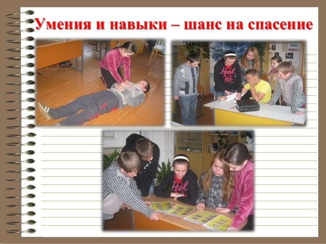 Сценарий визитки конкурс воспитатель года