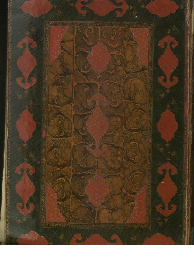 مخطوطة للقرآن الكريم عام 1313 هـ مصحوبة بالترجمة الفارسية