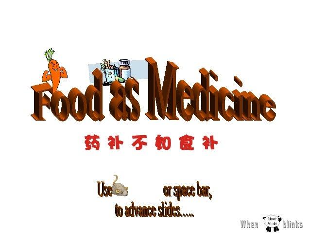 Office Admin • HEADACHE? EAT FISH! Eat plenty of fish -- fish oil helps prevent headaches. 頭痛?吃魚吧! 吃多多的魚 – 魚油可幫助你預防頭痛。 • S...