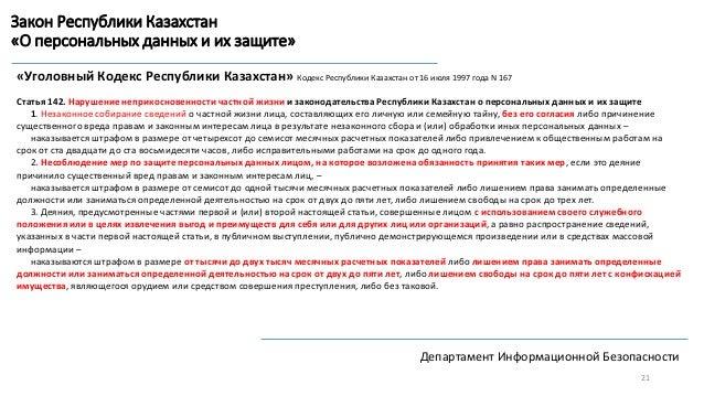 Ст 134 закона о банкротстве