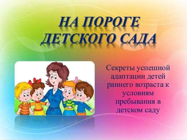 Ивановский трикотаж iv-capriz