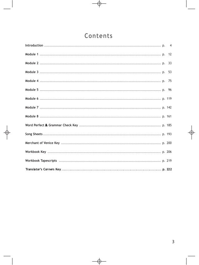 Английский язык 10 Класс Биболетова Решебник скачать
