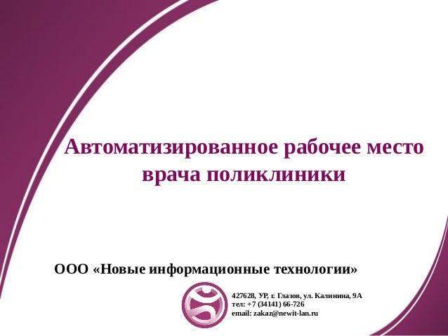 Центр медицинской диагностики хабаровск
