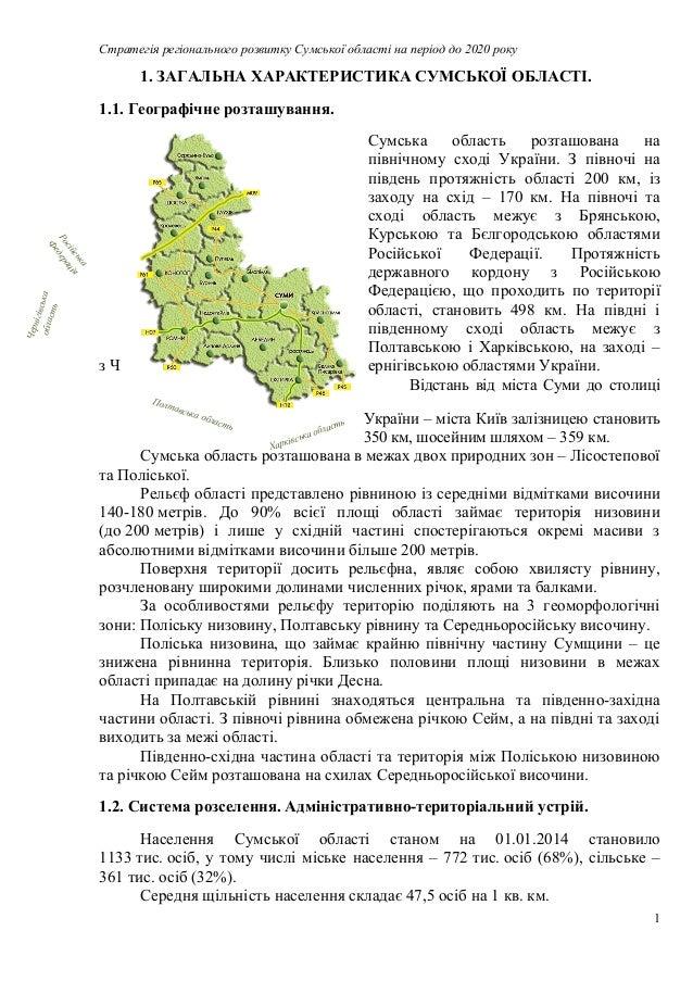 download корпоративные информационные системы учебное пособие 2012