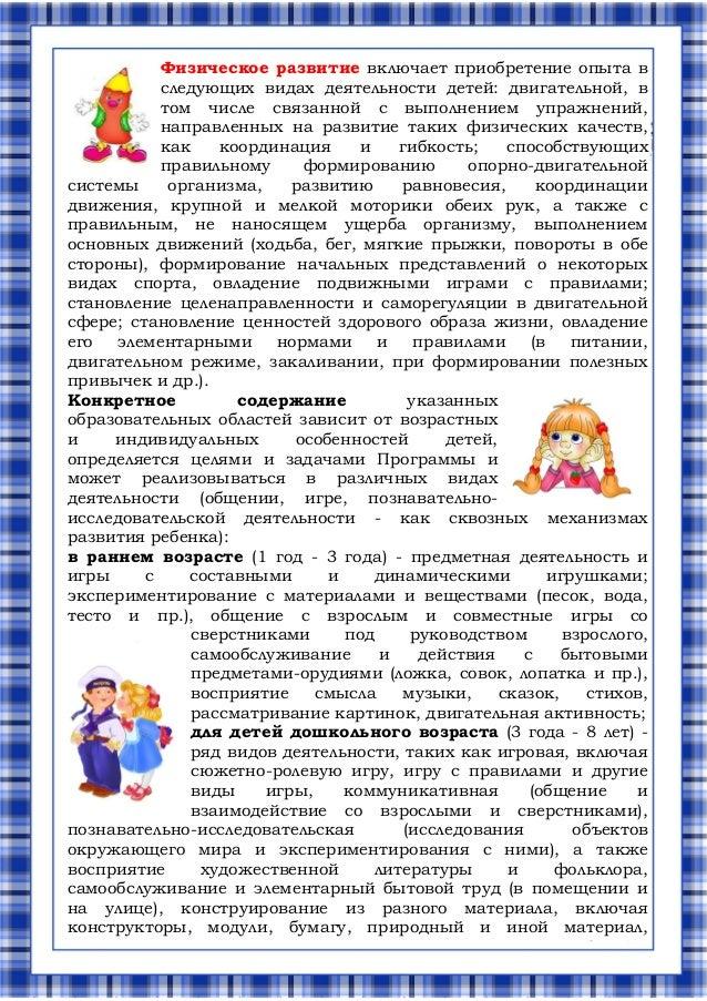КРЫЛЬЯ КУРИЦЫ С РИСОМ МУЛЬТИВАРКА
