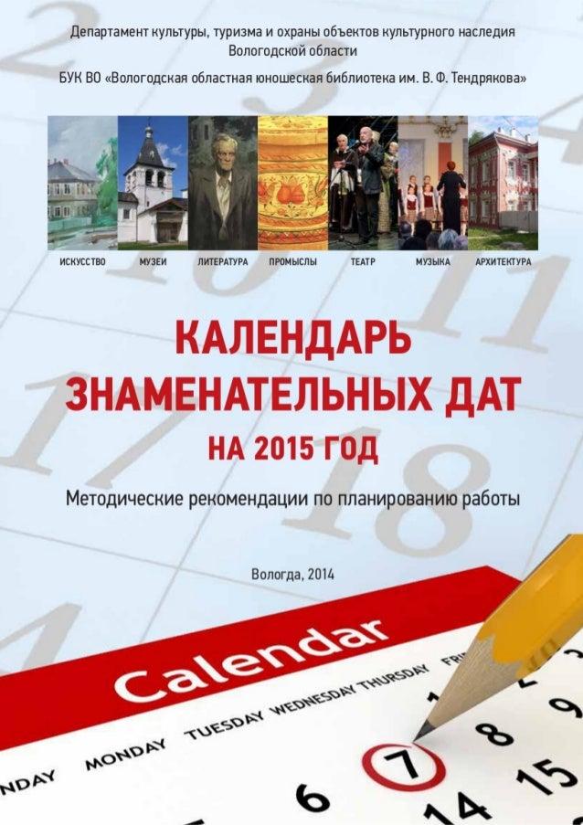 Лунный календарь садовода на май 2017 приморский край