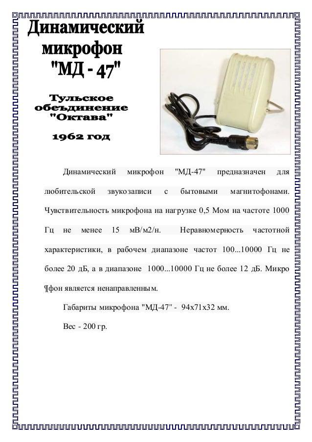 ''Весна-202'' (УНМ-12) в