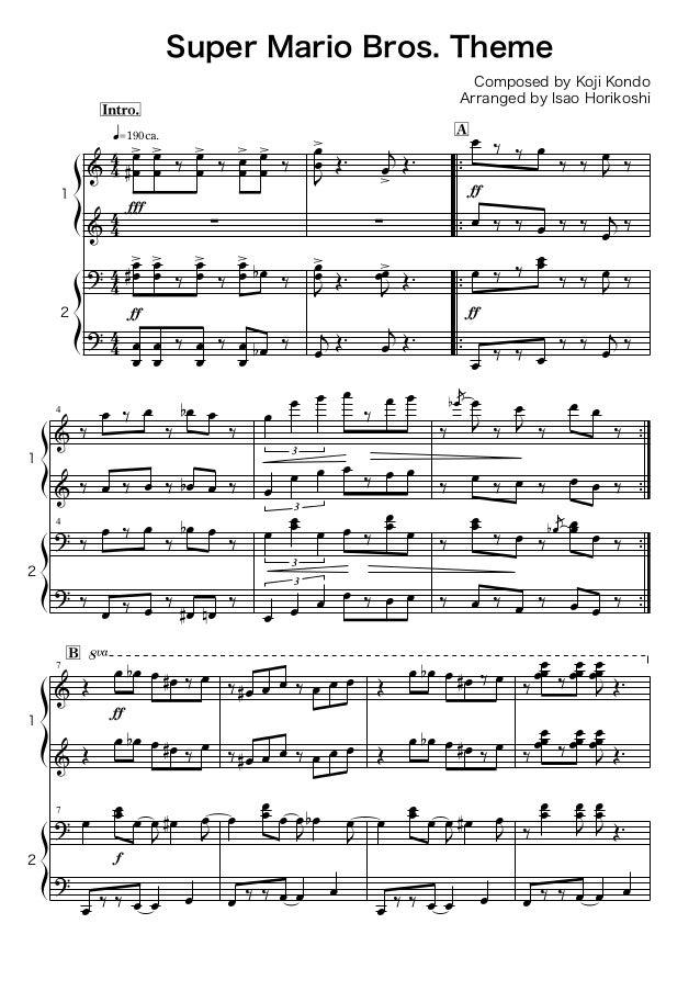 la la land theme song piano pdf