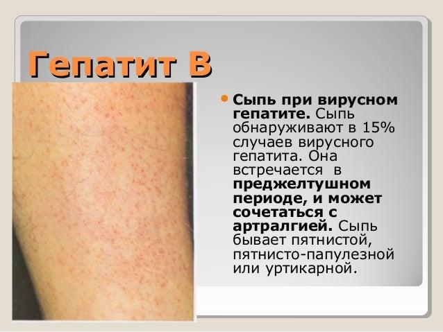 От чего бывает жжение кожи