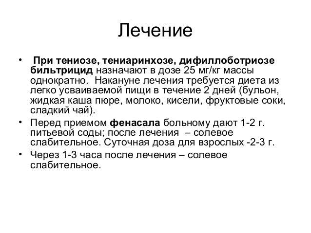 Гепатопротекторы (гептрал,