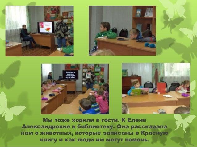 Презентация о лете картинки