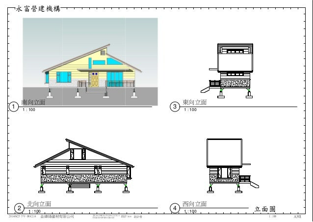 一畝田三期資材室設計