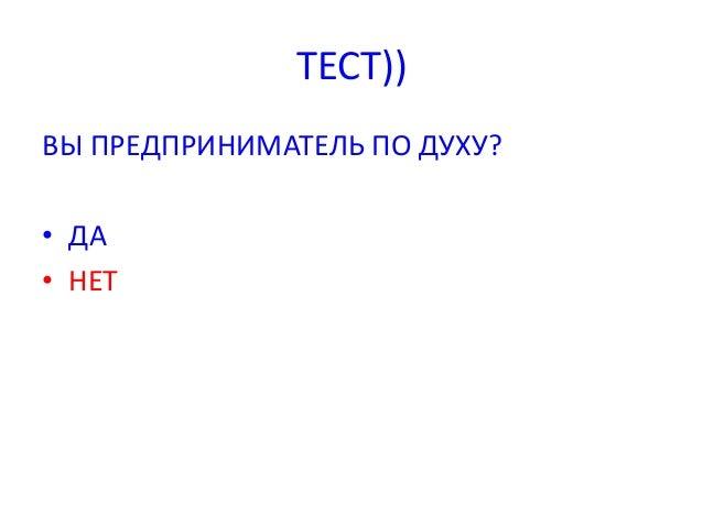 Денис Исмаков 15.11.2014 «Идея