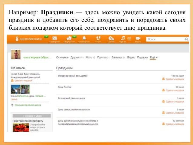 11 канал усолье сибирское официальный сайт поздравления