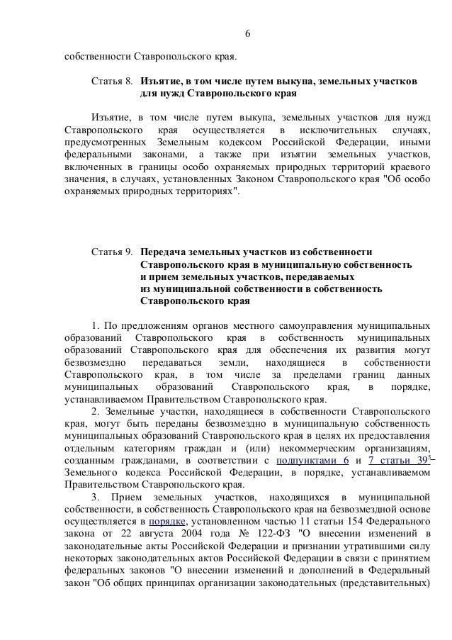 Содействие юриста в передаче в аренду имущества, находящихся в собственности московской области