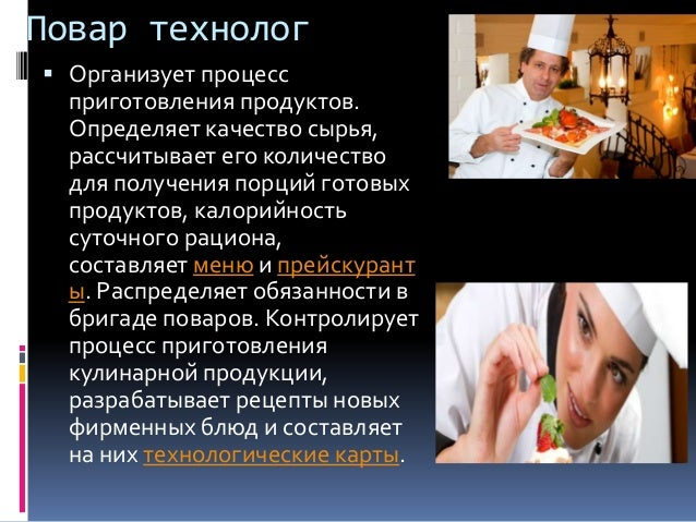 фабрика здоровой еды официальный сайт