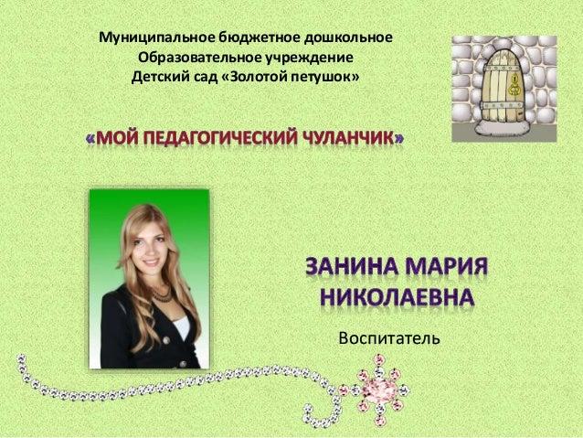 download Методические рекомендации к учебнику \\'\\'Информатика. 10